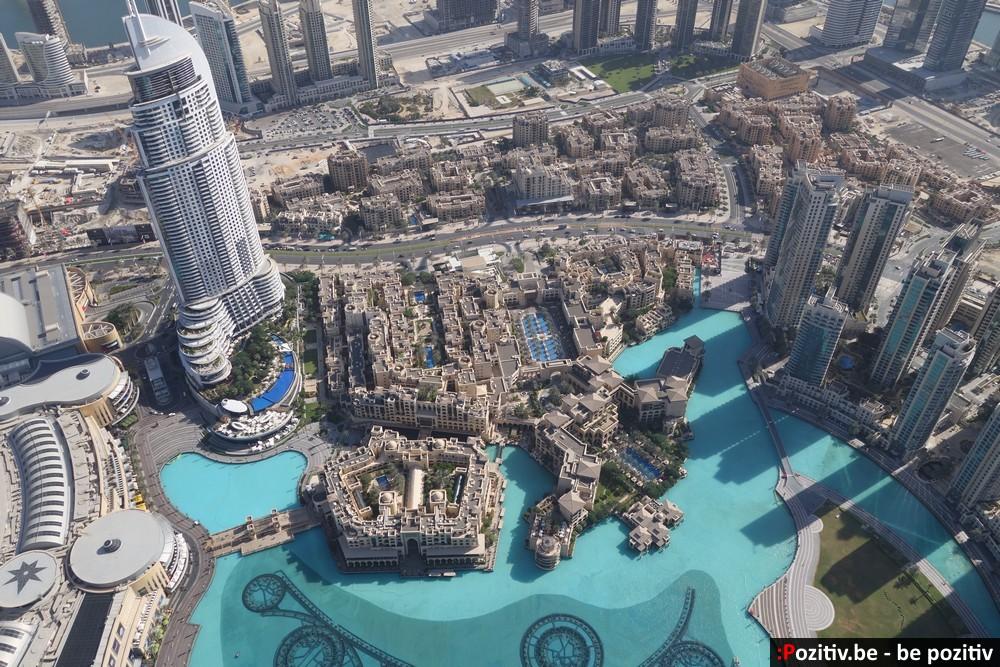 Даунтаун Дубая