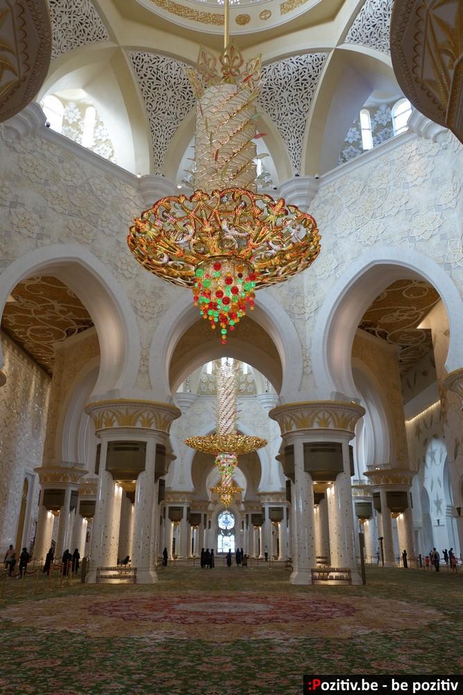 Мечеть шейха Зайда внутри