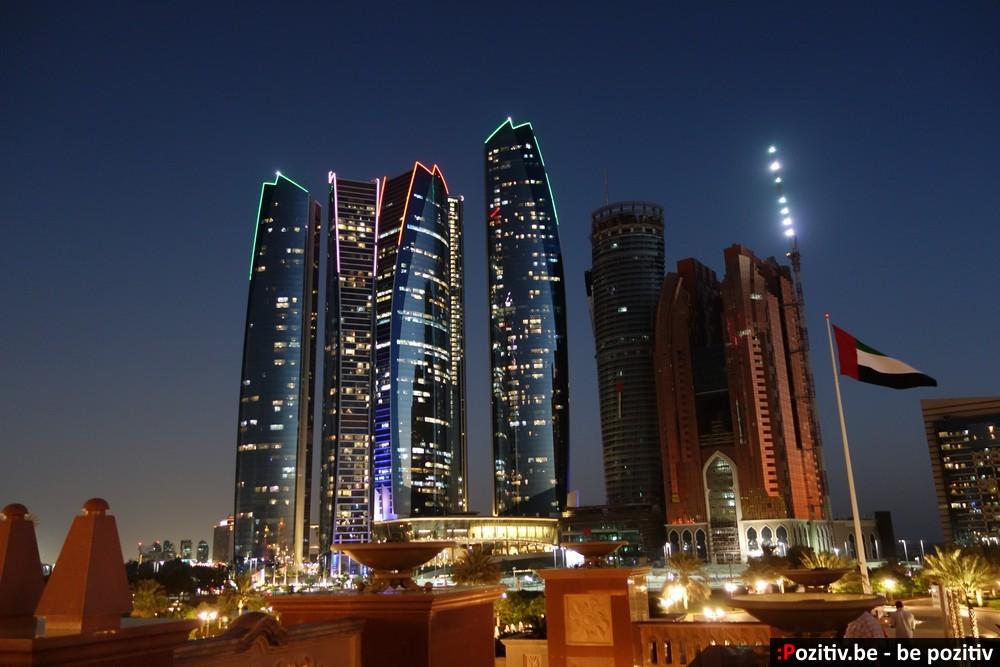 Небоскрёбы Абу-Даби
