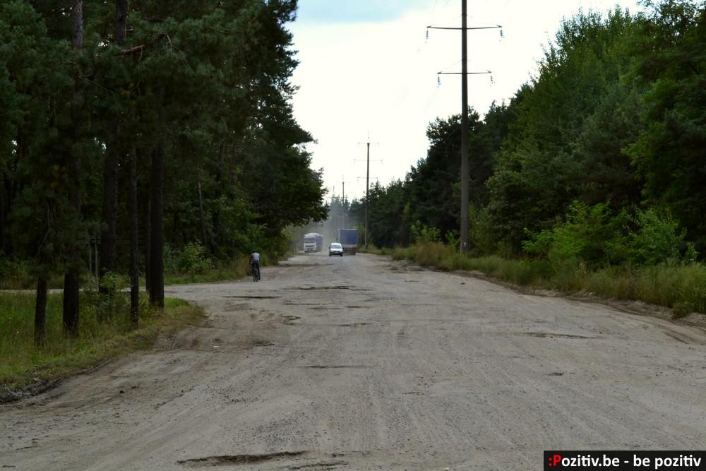 Ахтырская объездная дорога