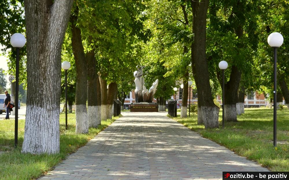 Ахтырка, памятник афганцам