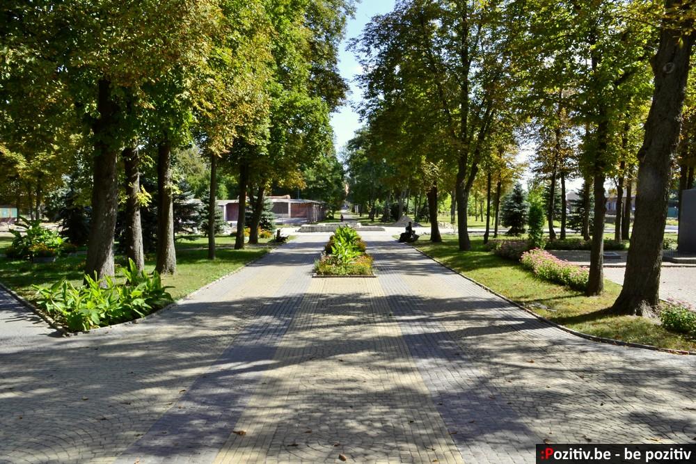 Ахтырский парк