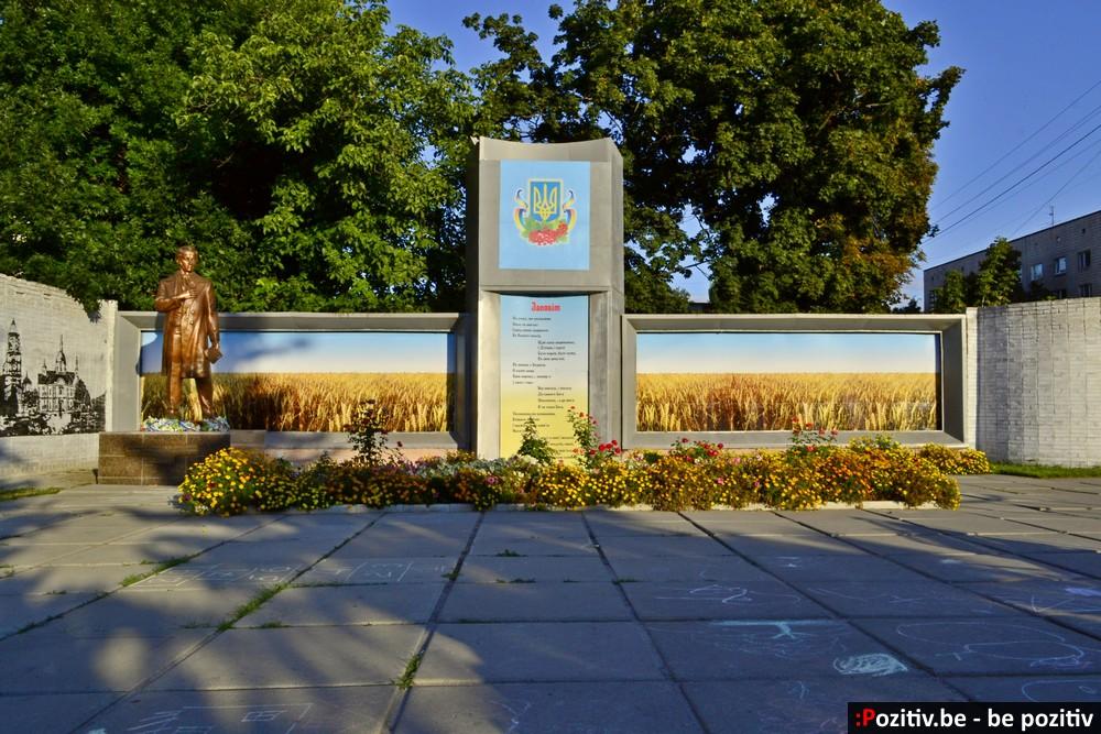 Ахтырка, памятник Шевченко