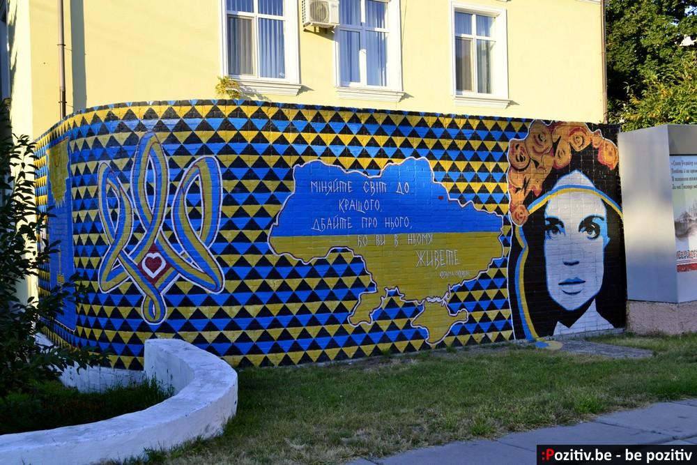 Ахтырка, граффити