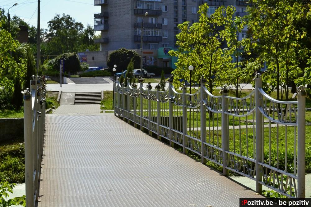 Ахтырский мостик влюблённых