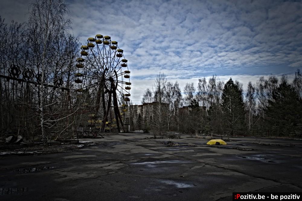 Припять, парк аттракционов, колесо обозрения