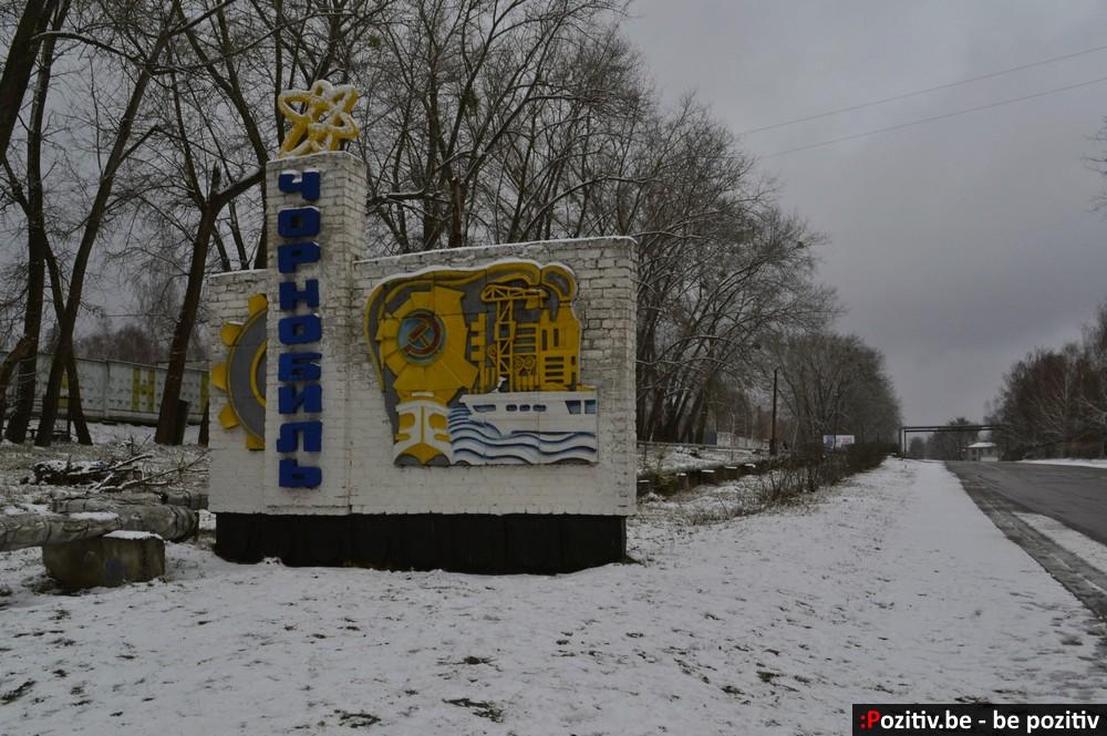 Город Чернобыль, стела
