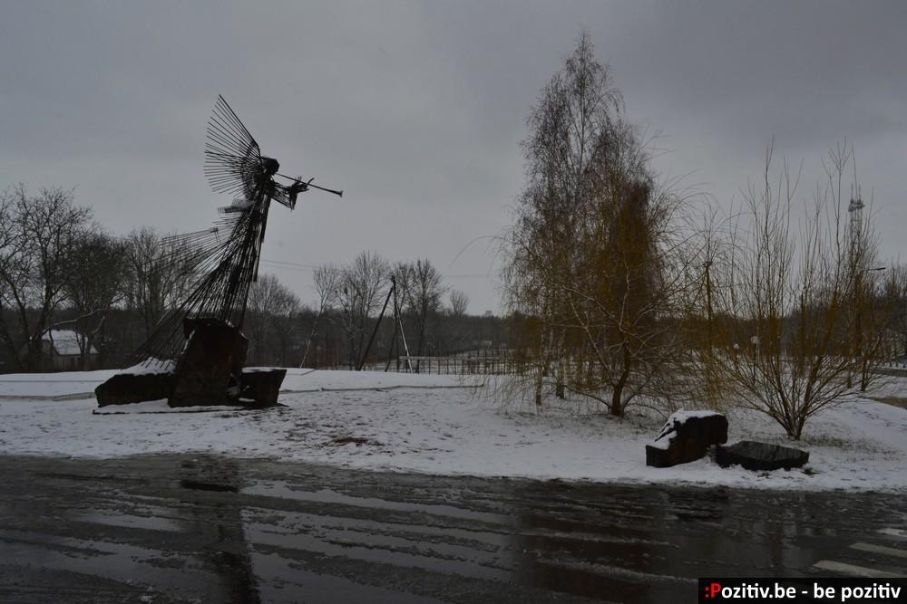 Чернобыль, парк-музей