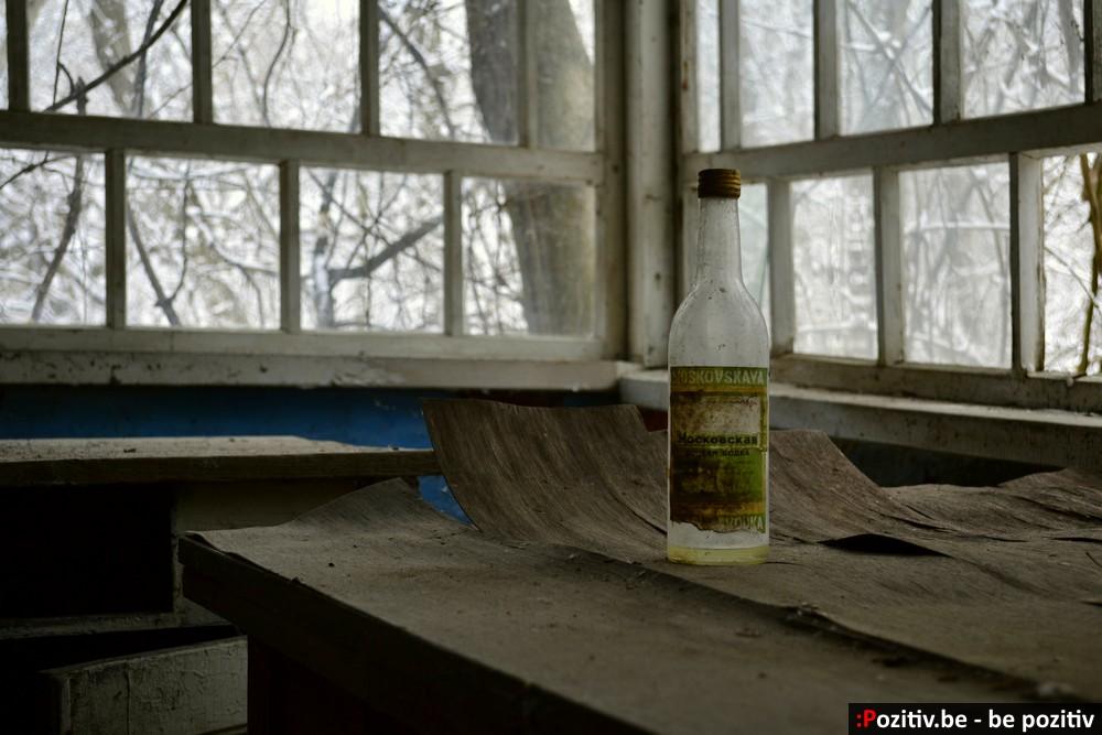 Город Чернобыль, частный сектор, водка