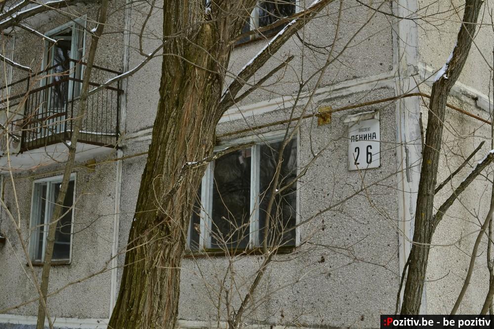 Припять, дворы, проспект Ленина