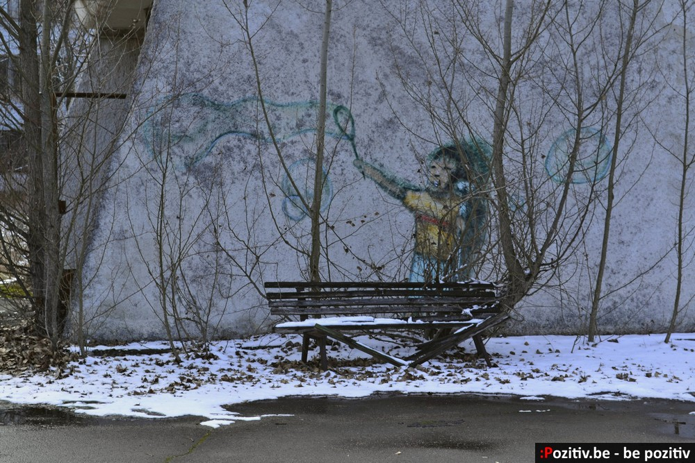 Припять, граффити
