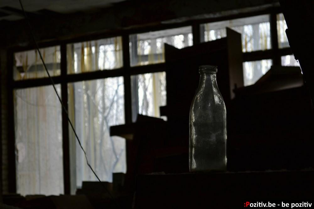 """Припять, магазин """"Радуга"""", бутылка"""