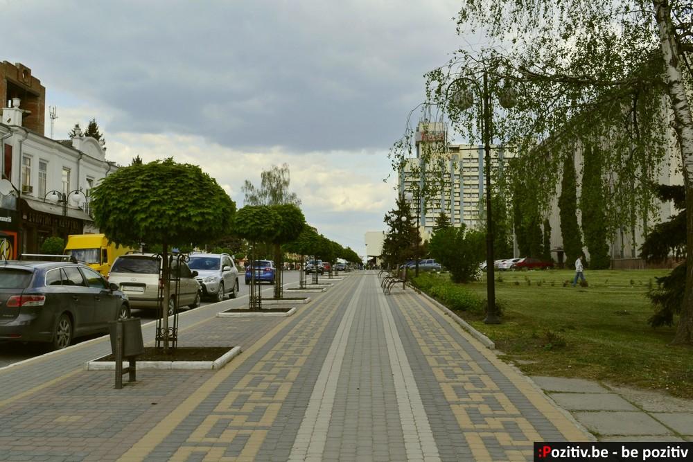 Каменец-Подольский улица Соборная