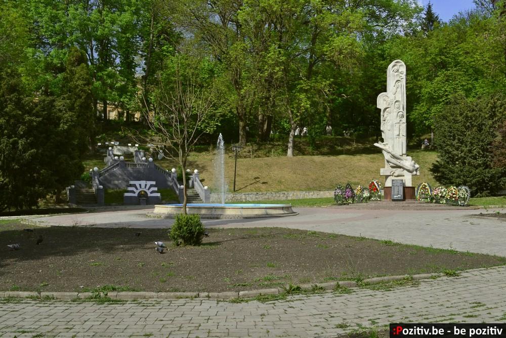 Каменец-Подольский памятник афганцам