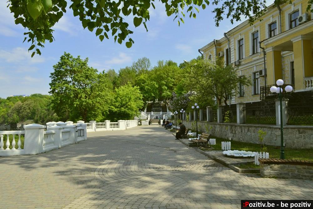 Каменец-Подольский, Лебединое озеро