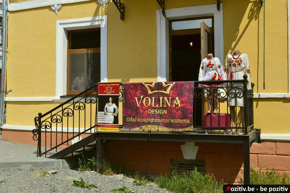 Каменец-Подольский, Старый город, Volina Design