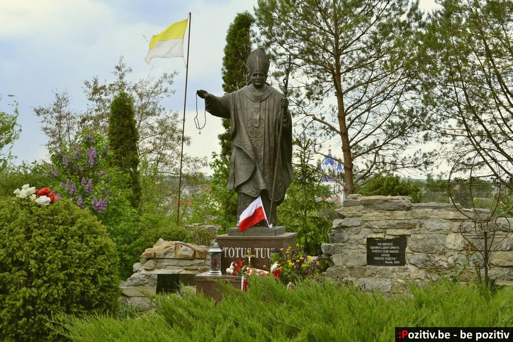 Каменец-Подольский, Старый город, Петропавловский собор