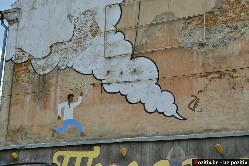 Каменец-Подольский, Старый город, граффити
