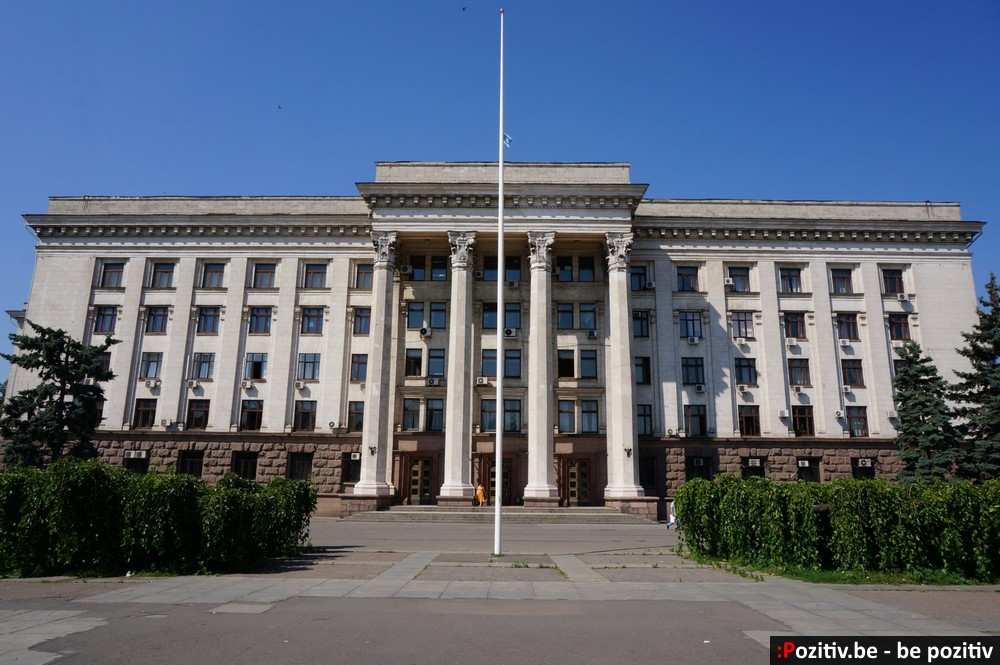 Одесса, дом профсоюзов 2013