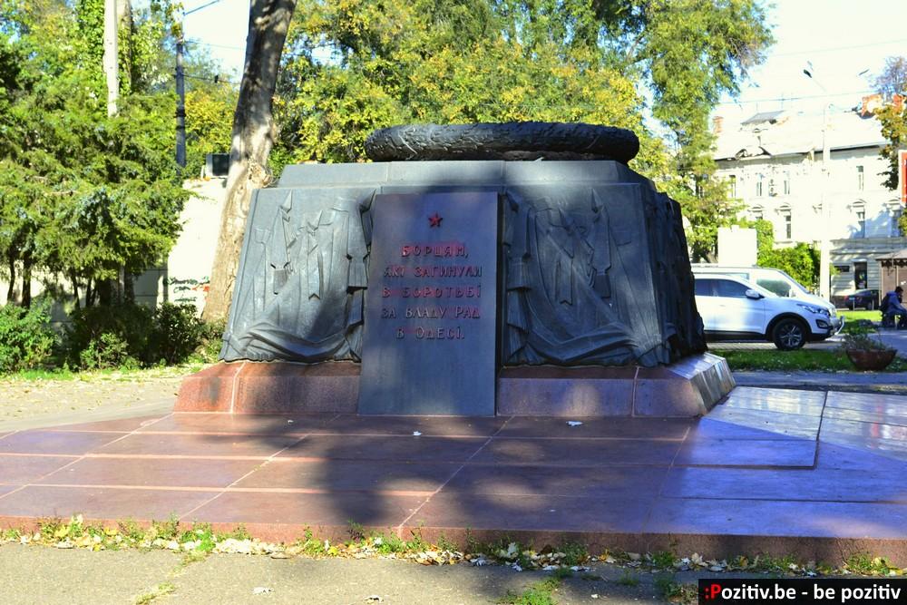Одесса, братская могила жертв гражданской войны