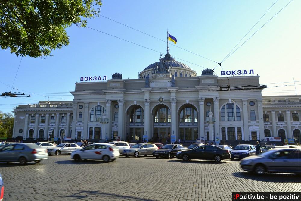 Одесса, железнодорожный вокзал