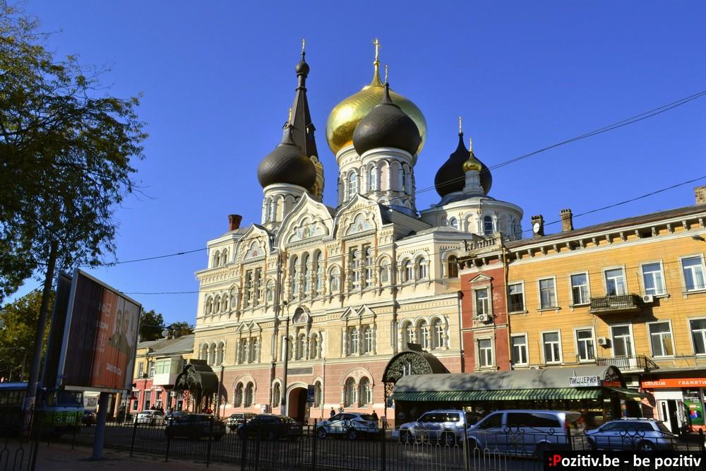 Одесса, Пантелеймоновский храм