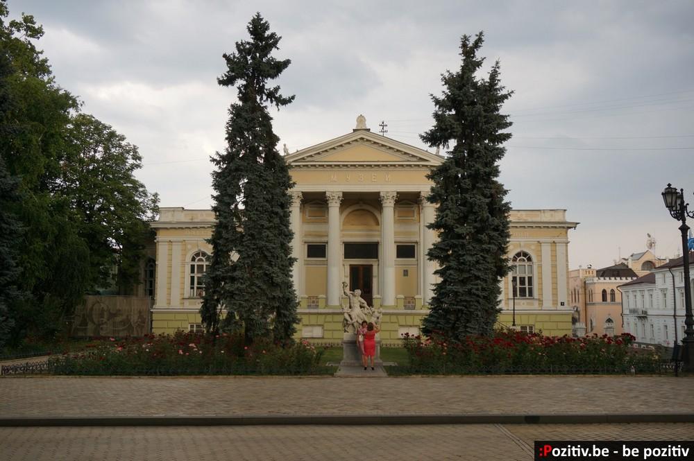 Одесса, археологический музей