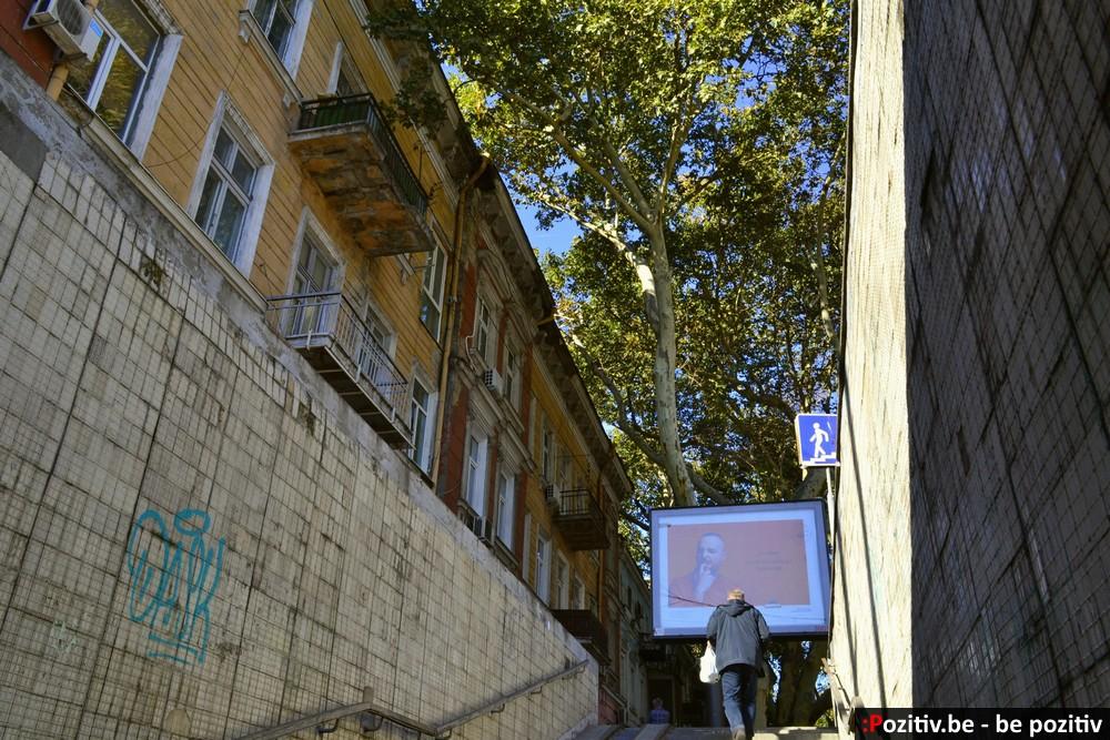 Одесса, переход на улицу Пушкинскую