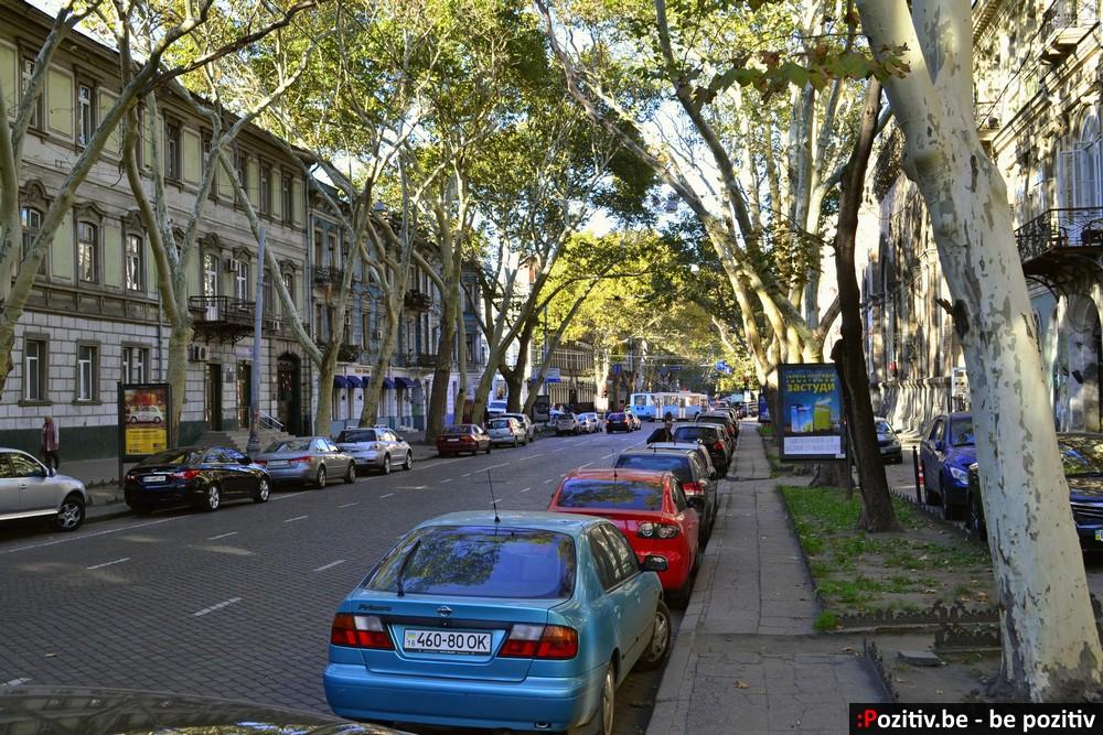 Одесса, улица Пушкинская