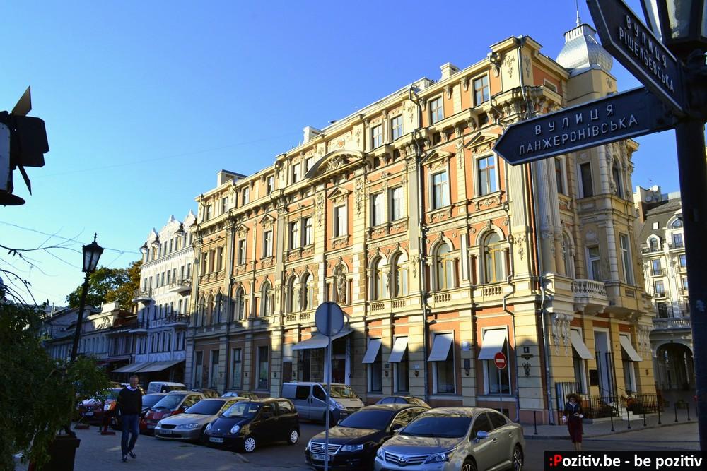 Одесса, улица Ланжероновская