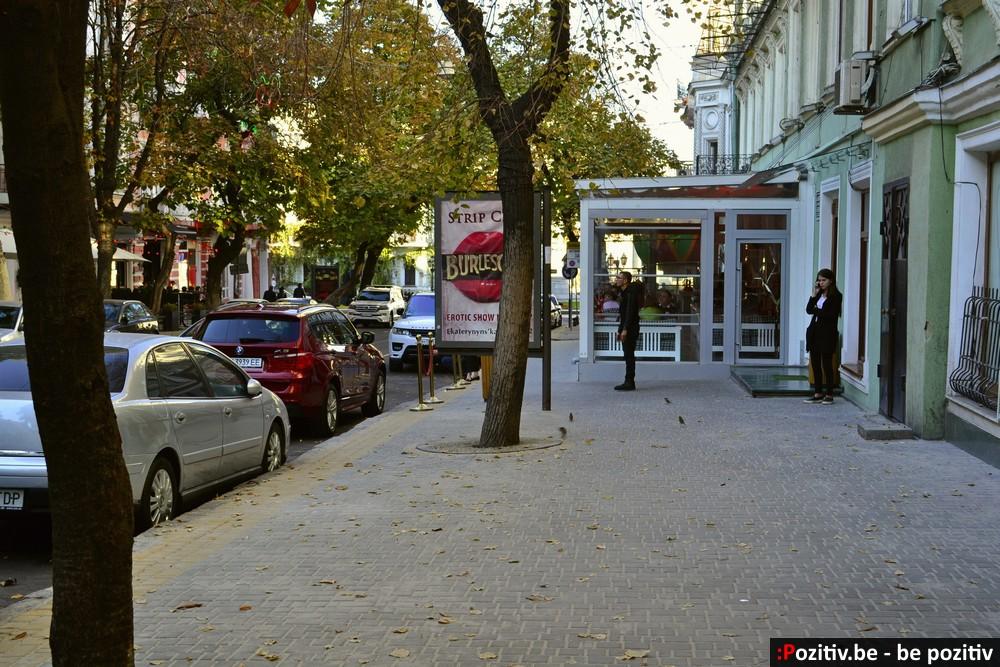 Одесса, улица Екатерининская