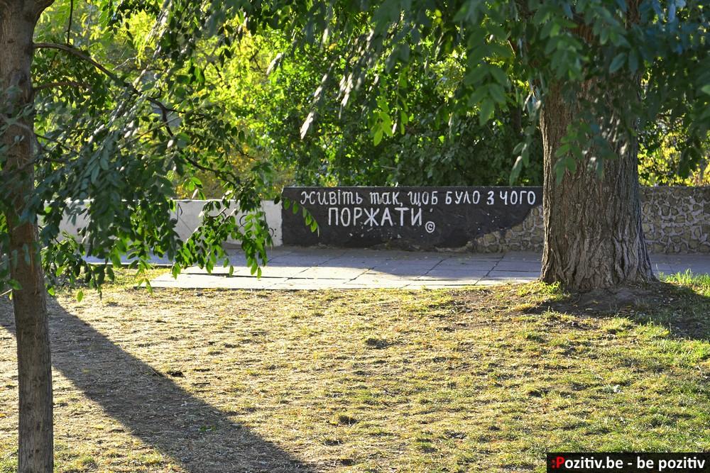 Одесса, Приморский бульвар, Кузьма Скрябин