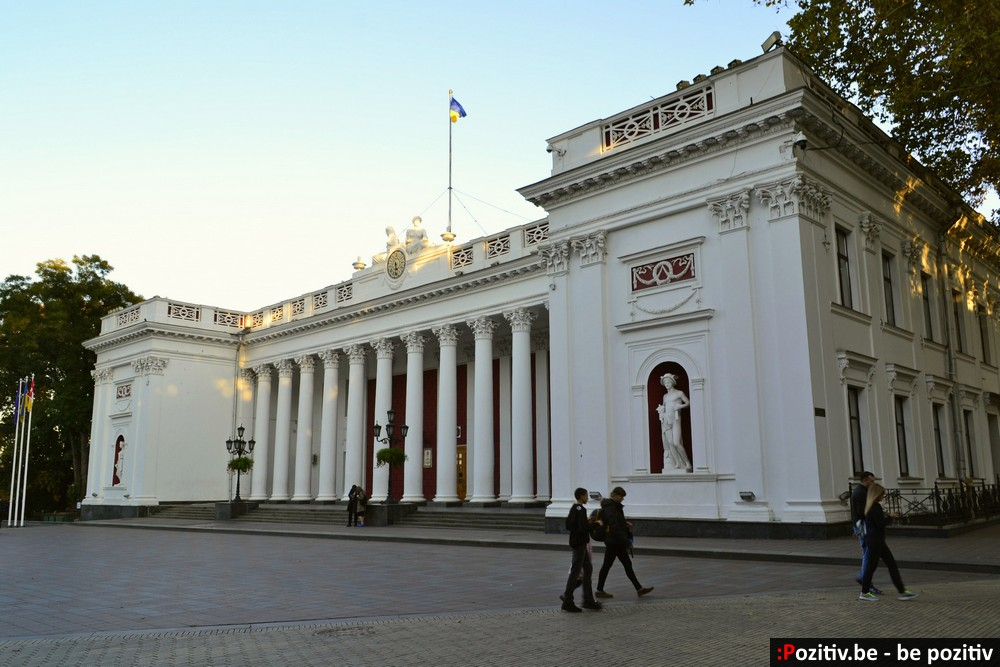 Одесса, Приморский бульвар, мэрия