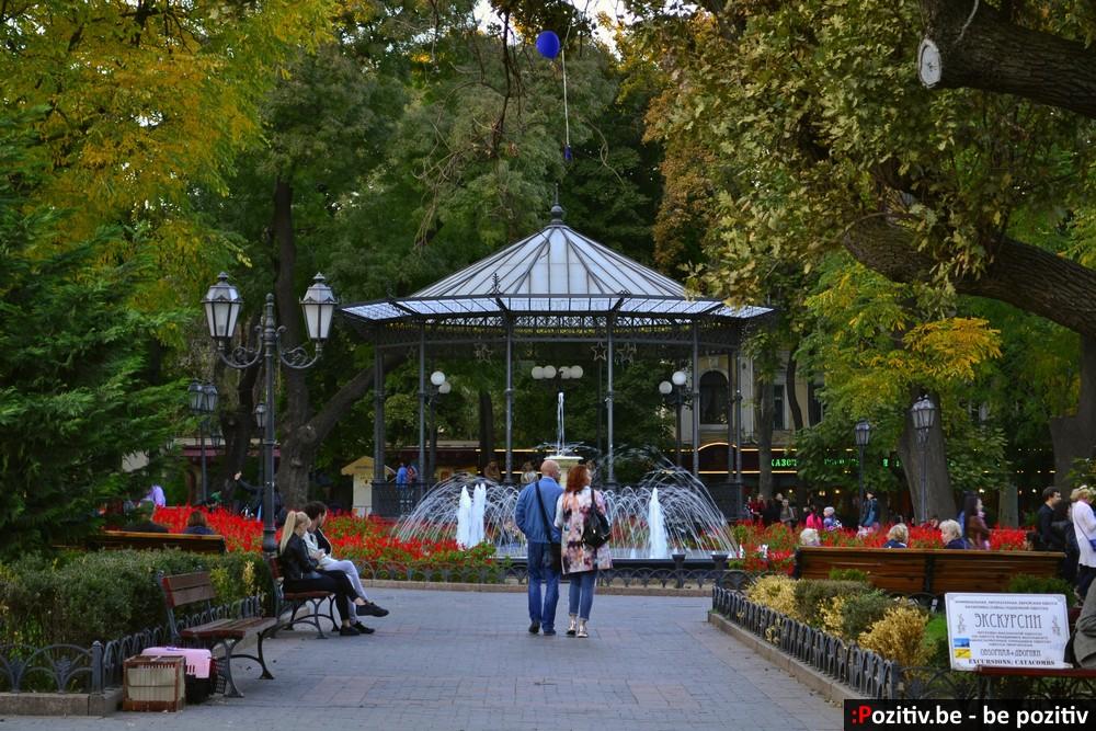 Одесса, Дерибасовская, Городской сад