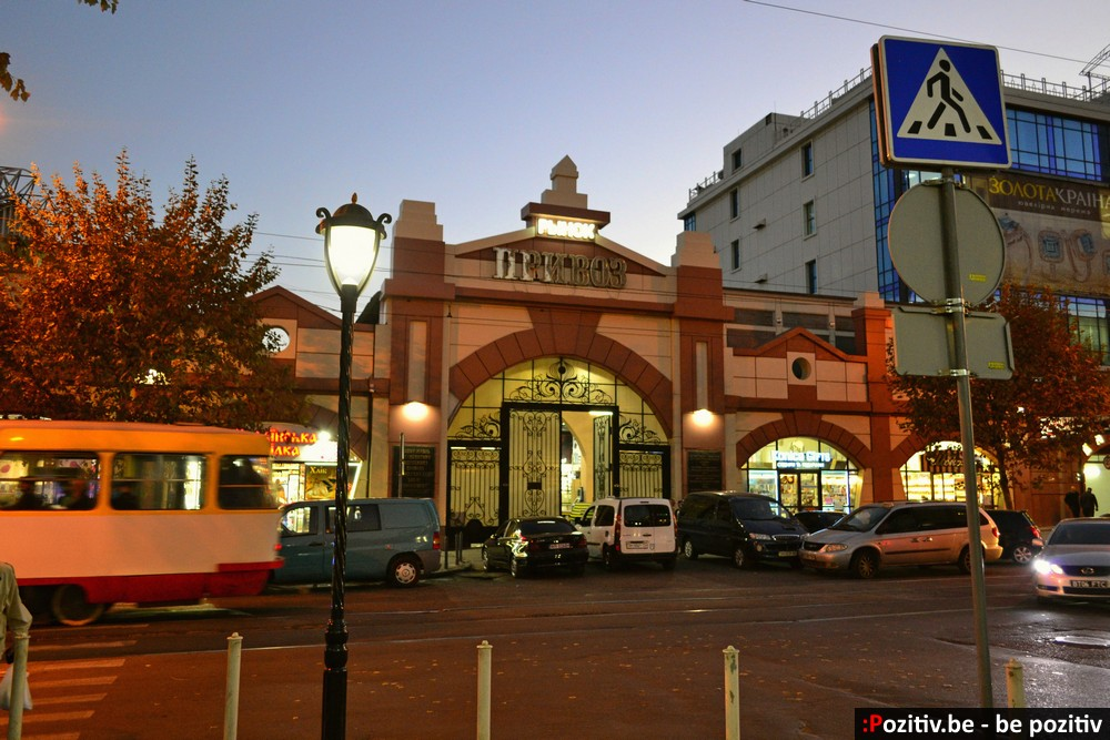Одесса, Привоз