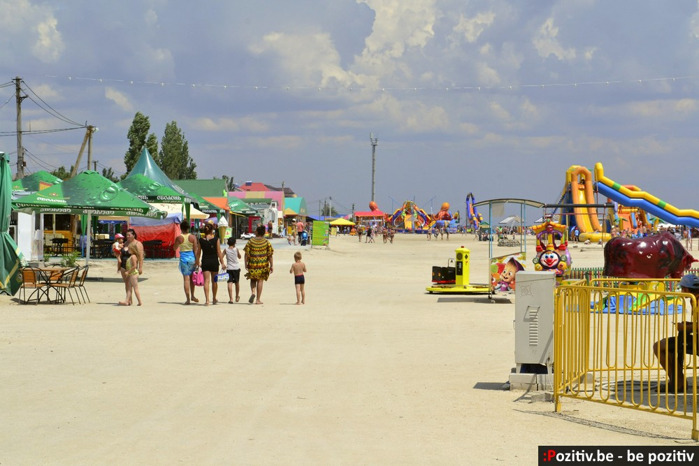 Геническ, море, городской пляж