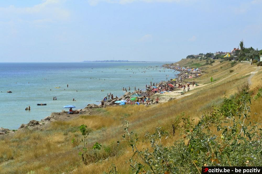 Геническ, море, побережье, пляж