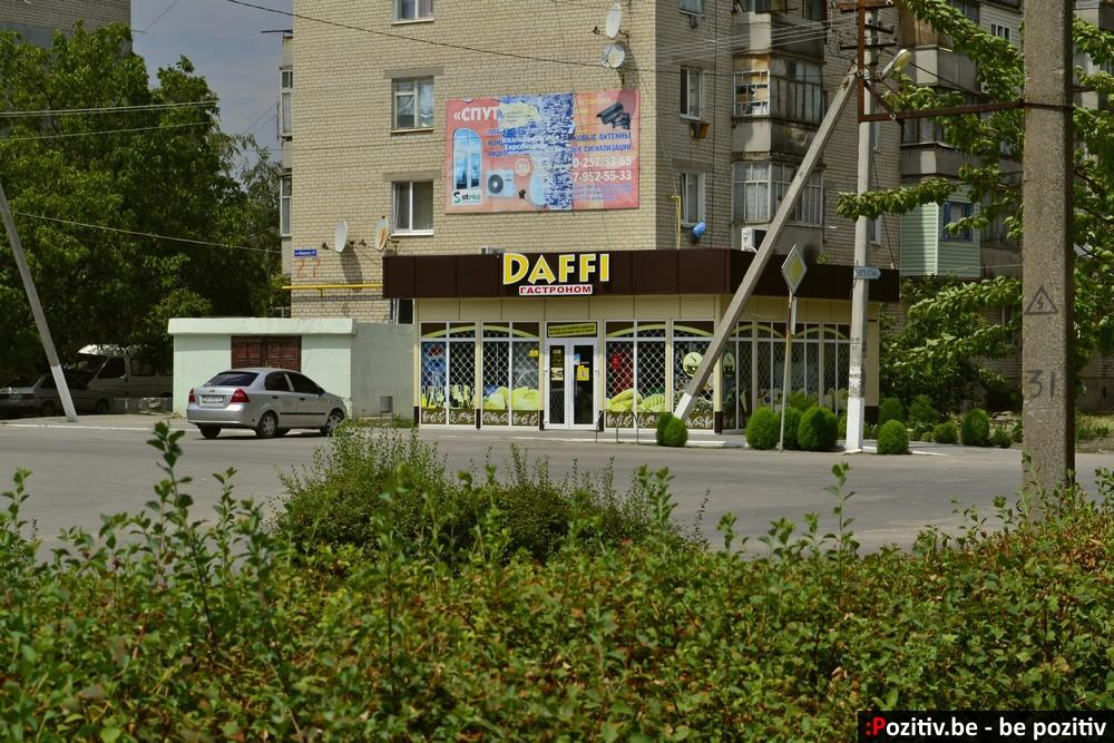 Геническ, магазин Daffi