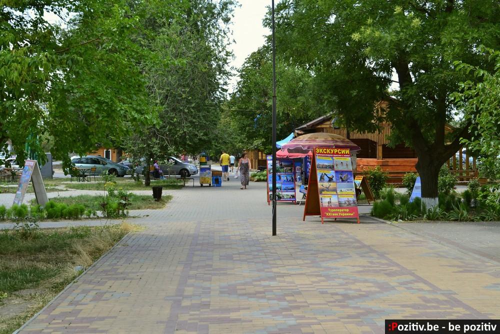 Геническ, проспект Мира