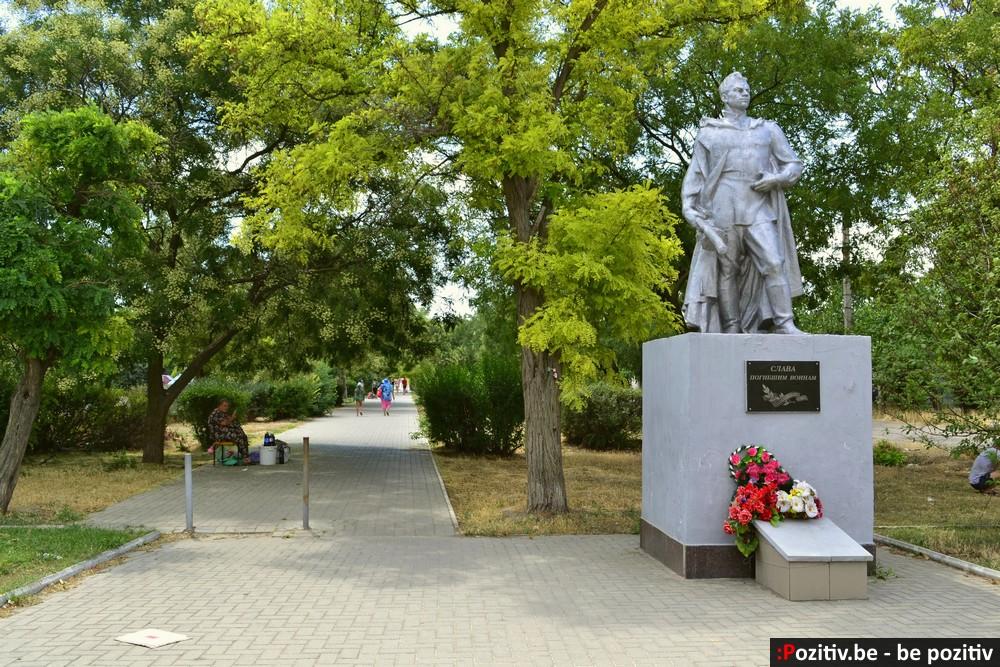 Геническ, проспект Мира, аллея