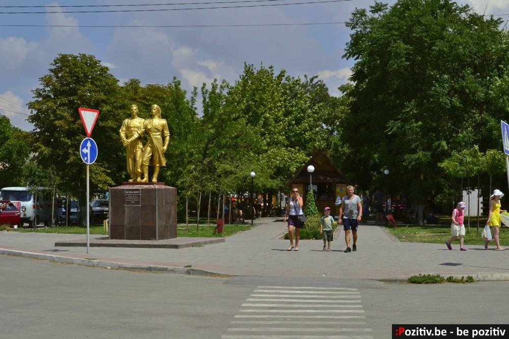 Геническ, проспект Мира, памятник Дружба