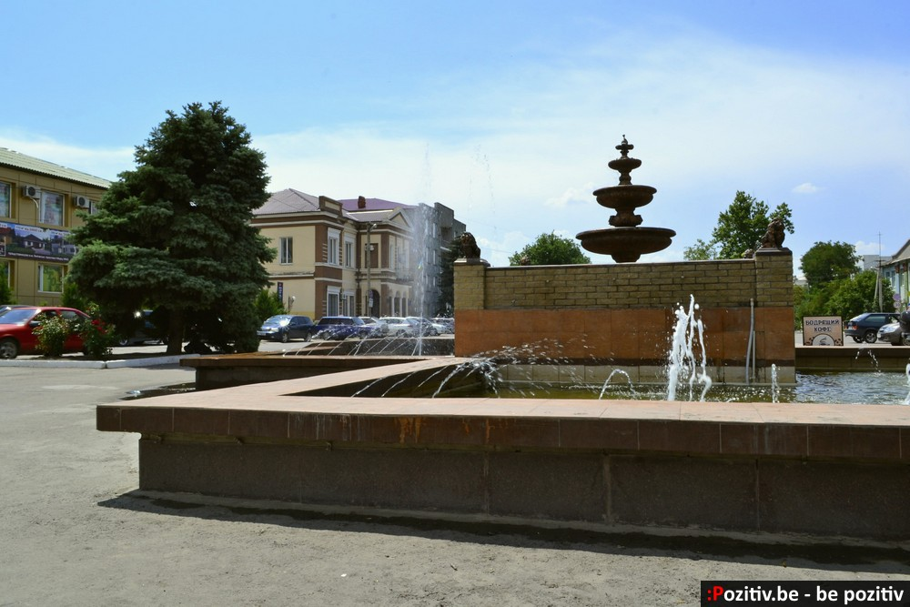 Геническ, проспект Мира, фонтан
