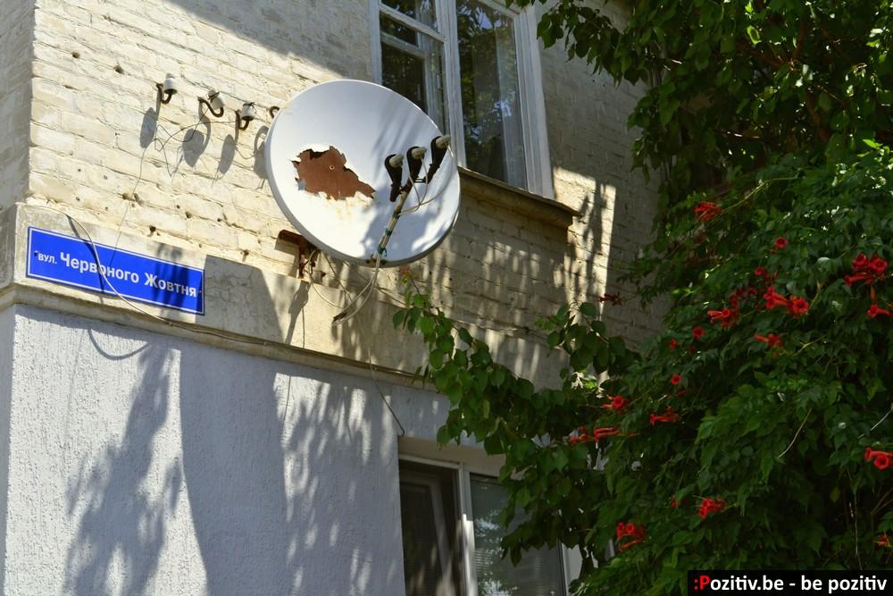 Геническ, улица Красного Октября