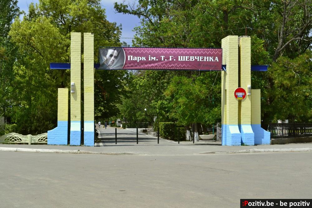 Геническ, Парк Шевченка