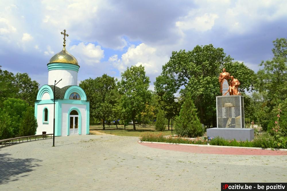 Геническ, Парк Шевченка, часовня, памятник неизвестному солдату