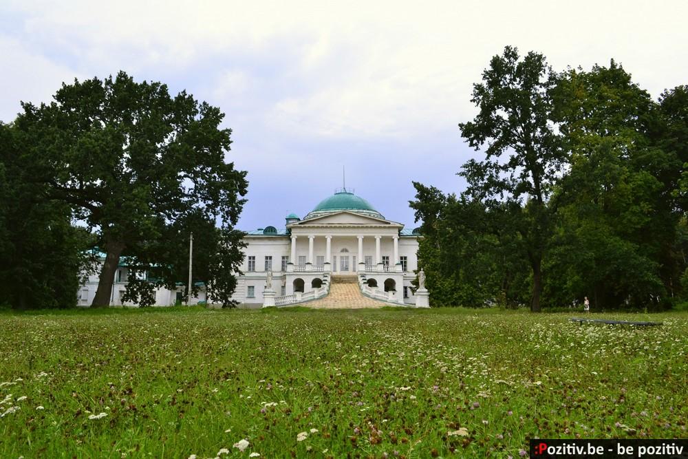 Сокиринский парк, Дворец