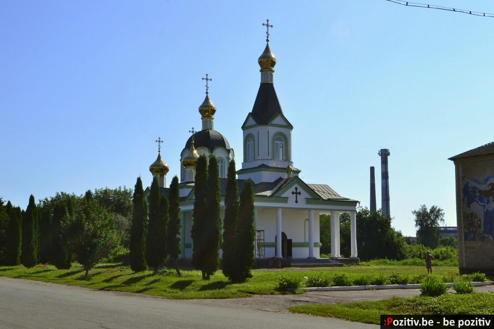 Парафиевка, церковь