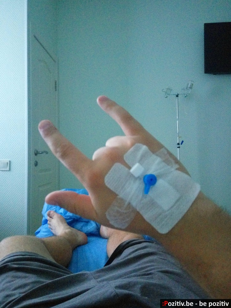 больница, операция