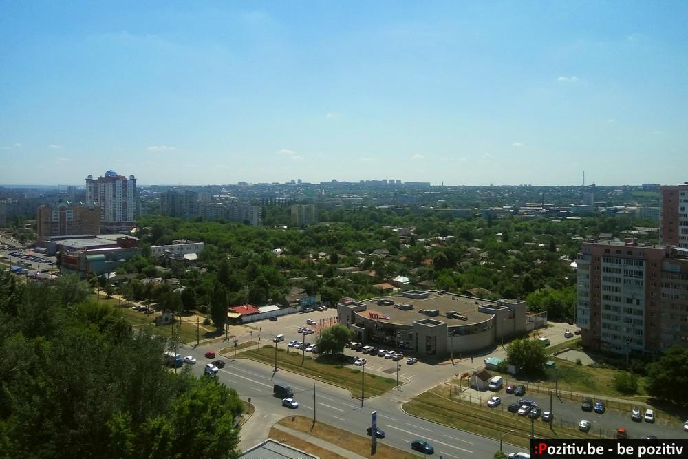 Харьков панорамный вид