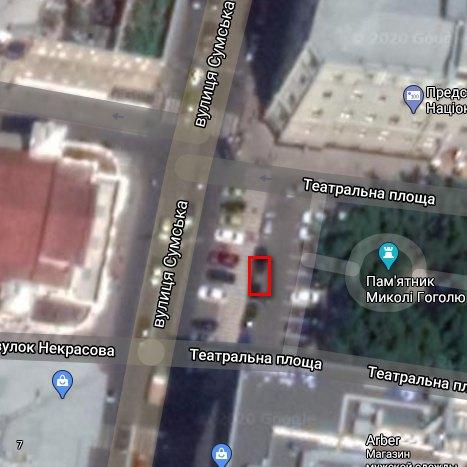 Парковка на площади Театральной, Харьков